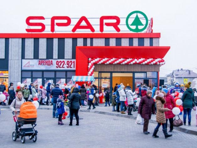 Голландская сеть супермаркетов SPAR выходит на рынок Екатеринбурга