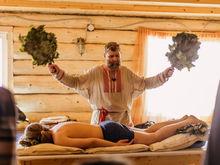 Банный фестиваль стартует в эти выходные в пригороде Челябинска