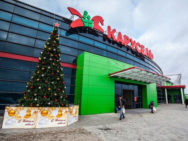 X5 меняет гипермаркеты «Карусель»: магазины закрывают, переделывают и реанимируют