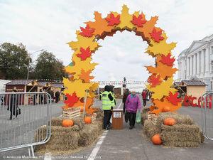 Фольклорный фестиваль пройдет в выходные на ярмарке «Осенний дар»
