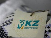 Бизнес по-соседски: за счёт чего растёт товарооборот между Южным Уралом и Казахстаном?