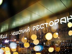 Как в Праге! Новогодние вечеринки в ресторане «Коза» стартуют с 13 декабря
