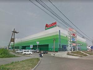 В Красноярске закрылся единственный «Ашан»: вспоминаем, как всё начиналось