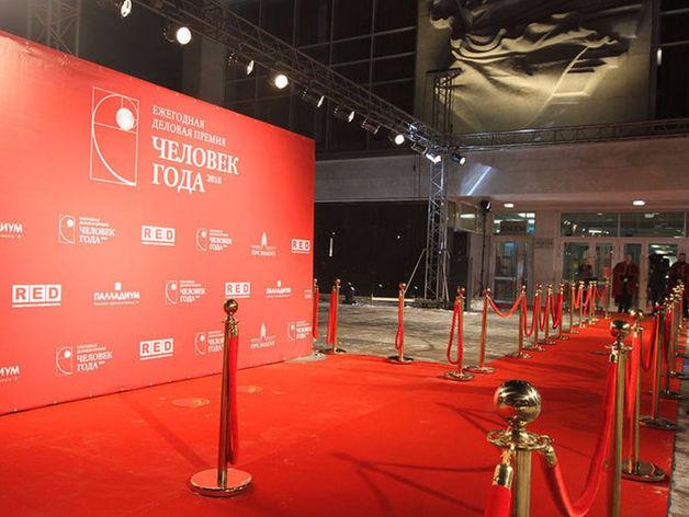 Юбилейную премию «Человек года» будет транслировать «Четвертый канал»