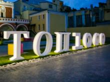 Определены лучшие топ-менеджеры России: в список попали и красноярские компании