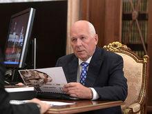 Путин секретно присвоил Чемезову звание Героя России
