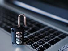 ФСБ признало, что типовое решение «Ростелекома» соответствует требованиям безопасности
