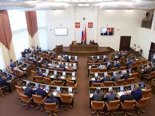 Как в ГосДуме: спикер ЗС Красноярского края предложил начинать заседания с гимна России