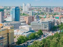 На Южном Урале промкластер по созданию боевой экипировки оказался в реестре Минпромторга