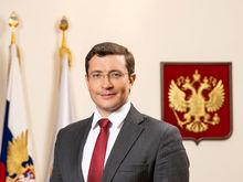 Глеб Никитин поздравил педагогов с Днем учителя