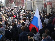 Шесть лет за плакат «В отставку». В Ростове суд приговорил трех людей к реальным срокам