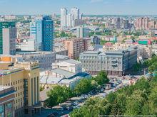 В мэрии Челябинска рассказали, что происходит с проектом генплана