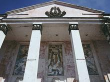Бывшее здание ДК КрасТЭЦ в Красноярске планируют отдать пенсионному фонду