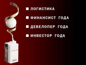 DK.RU называет последние имена финалистов премии «Человек года»