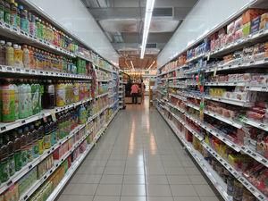 Сеть супермаркетов «Красный Яр» запустила виртуальную карту «Премия»