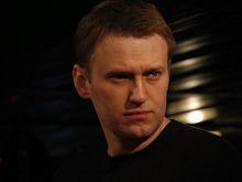Минюст признал ФБК Алексея Навального иностранным агентом