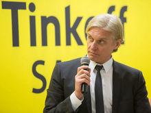 «Тинькофф» обвинили в списании 5 млн со счета. Банк заявил о попытках вывести деньги