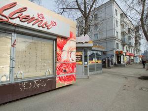 Готовый бизнес в Екатеринбурге дешевеет все сильнее. За два года он вдвое обрушился в цене