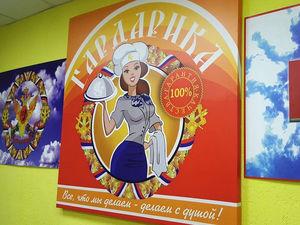Красноярская исправительная колония зарегистрировала собственный товарный знак