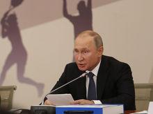 Путин в Нижнем Новгороде: бриллиантовая перчатка, вред алкоголя и WADA