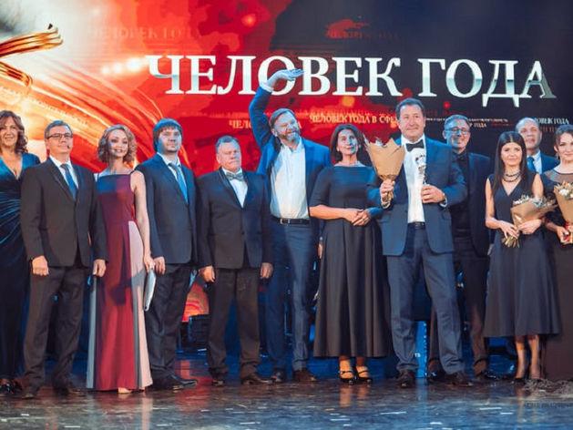 «Человек года — 2019»: главный лауреат — Валерий Малышев, «Ривьера Инвест Екатеринбург»