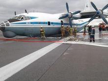 Из-за аварийной посадки в «Кольцово» авиакомпании до сих пор восстанавливают расписание