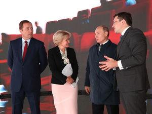 «Будет лучше, чем в Сиднее». Владимир Путин одобрил концепцию обновления Стрелки