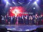 Вперед в будущее. Как в Екатеринбурге вручали премию «Человек года — 2019» / РЕПОРТАЖ