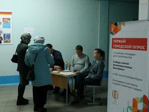 Опрос состоялся. В Екатеринбурге выбрали место для кафедрального собора