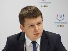 Руководитель дирекции Универсиады-2019 стал гендиректором спортивного студенческого союза