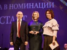 «Стартап года»: кто номинирован на победу?