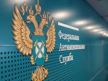 Раздробили и забыли. Нижегородское ГлавУКС заключило незаконные контракты на 17 млн руб.