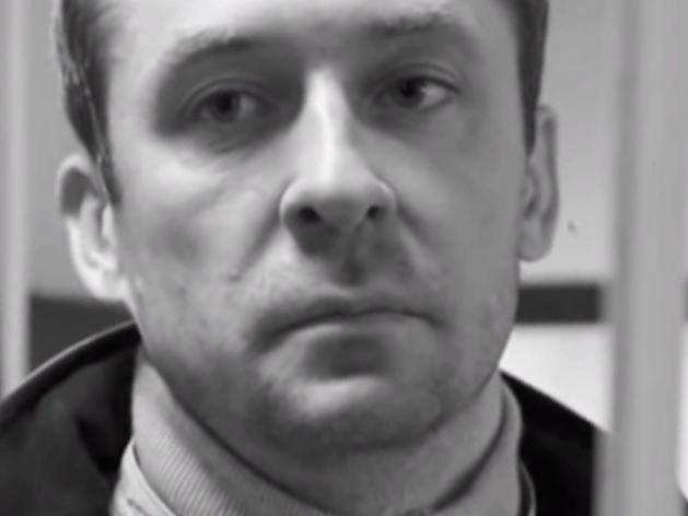 Полковника Захарченко заподозрили в связи с отмыванием денег через Молдавию