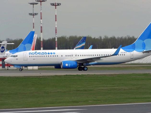 «Нас вынуждают увеличить тарифы». «Победа» рекордно поднимает цены на рейсы в Россию