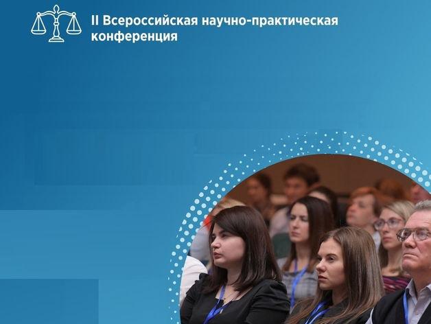 Острые вопросы: в Екатеринбурге состоится конференция для медиков