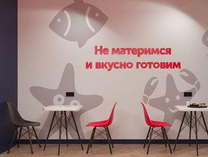 Красноярская сеть доставки суши внедряет приложение с искусственным интеллектом