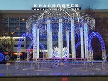В честь старта фестиваля Дмитрия Хворостовского в Красноярске включили зимнюю иллюминацию