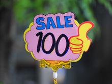 «Цена кажется ниже, чем она есть на самом деле». Как маркетинг управляет мозгом