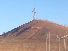 Крест на Дрокинской горе в Красноярске покрасили в белый