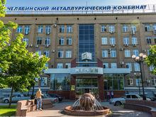 «Мечел» просит правительство России вернуть деньги из-за войны на Донбассе