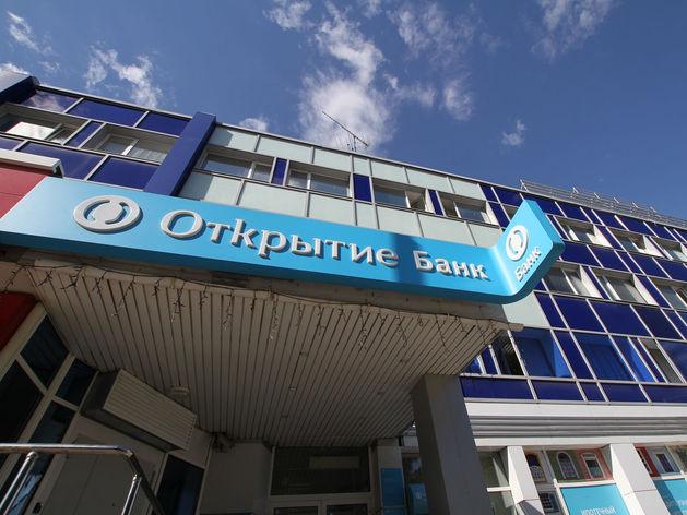 В Екатеринбурге напали на банк. Есть жертвы