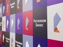 Совет Федерации и «Ростелеком» будут вместе развивать сквозные цифровые технологии