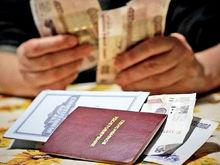 В Красноярском крае начнут выплачивать региональную доплату к пенсии