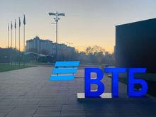 Клиенты ВТБ в Свердловской области cмогут оформить вклад прямо в банкомате