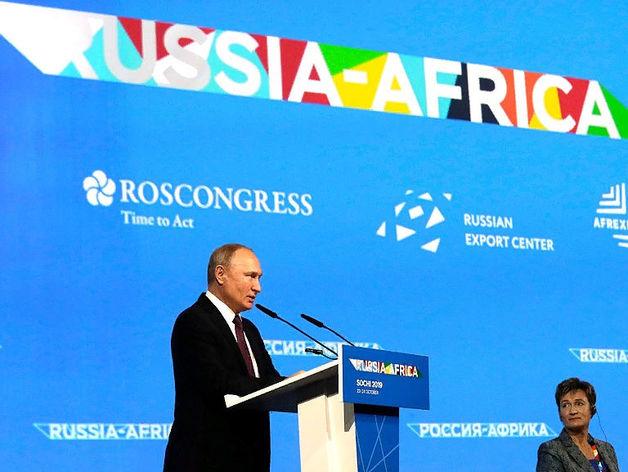 Россия списала странам Африки более $20 млрд долгов