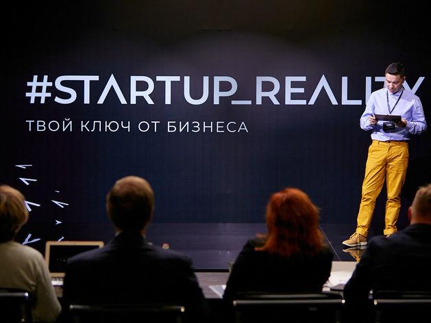Из 50 конкурсантов останутся 27. На что предприниматели просили деньги у Игоря Алтушкина