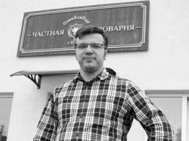 Погиб основатель «Соболев сыр», уральский предприниматель Максим Соболев