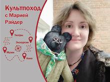 Куда сходить в Красноярске 28 октября — 3 ноября