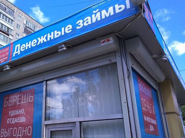 В Екатеринбурге задержали серийного грабителя павильонов микрозаймов