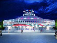 «Сибиряк» вновь стал победителем торгов на реконструкцию цирка в Красноярске